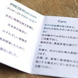 プリザーブドギフト取り扱い説明書の画像